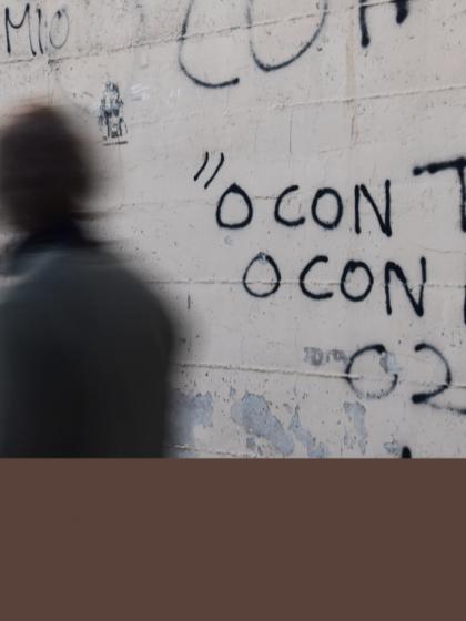 Foto van Italiaanse graffiti op muur